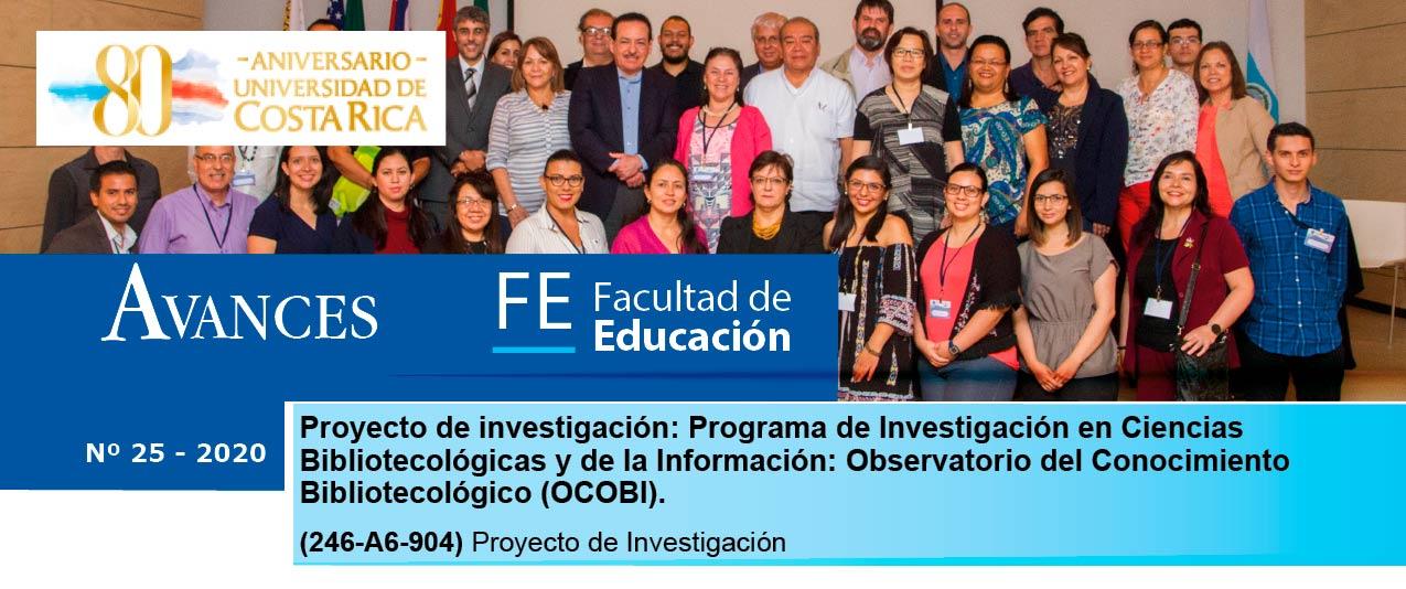 Avances Fe presenta el proyecto Programa de Investigación en Ciencias Bibliotecológicas y de la Información: Observatorio del Conocimiento Bibliotecológico (OCOBI)